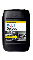 Моторное масло Mobil Delvac MX Extra 10W40 20L