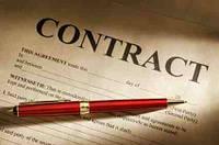 Разработка кадровой документации (правила внутреннего трудового распорядка, коллективный договор