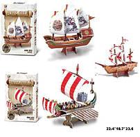 """Пазли 3D-корабель B 668-22 """"Roman Warship"""""""