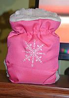 Муфты для коляски ( цвет розовый)
