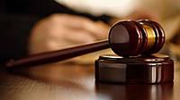 Экстренный вызов адвоката