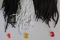 Шнурки классические круглые 120см