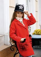 """Кашемировое детское пальто для девочки """"Карамель"""" с мехом на карманах (3 цвета)"""