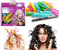 Бигуди для завивки волос Magic leverage 20 шт, бигуди для волос Меджик Левераж