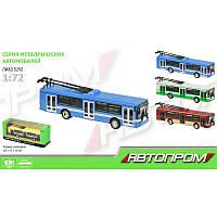 Троллейбус металлический АВТОПРОМ 6407ABCD