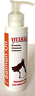 Лососевое масло VitamAll (Витамол) Salmon Oil для кошек и собак, 100 мл.