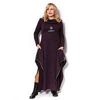 Стильное женское  платье большого размера с ангорой