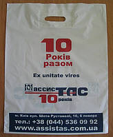Пакеты с вырубной ручкой полиэтиленовые ТАС