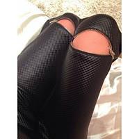 Кожаные лосины с замочками на коленях