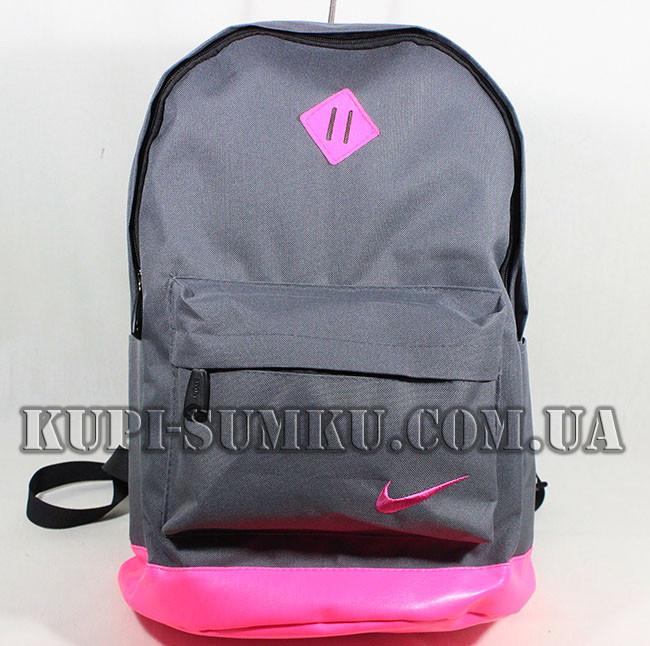 19290857ad94 Молодежный яркий серо-розовый спортивный рюкзак - Интернет-магазин