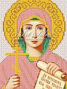 Авторская канва для вышивки бисером «Святая Мученица Наталья», фото 2