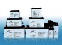 Аккумуляторная батарея AGM RITAR RT1250B, Black Case, 12V 5.0Ah  (90х70х107 (101) мм) Q10
