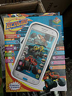 Музыкальная игрушка телефон Вспыш и чудо-машинки, игрушка телефон интерактивный, детский смартфон