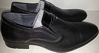 Туфли мужск натур кожа p39 MASIS 7647