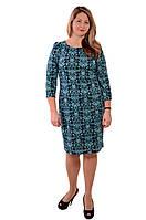 Платье женское голубое трикотажное большие размеры  теплое с длинным рукавом ментол