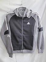 Спортивный костюм оптом мужской, байка, комбинированный серый двух расцветок, фото 1