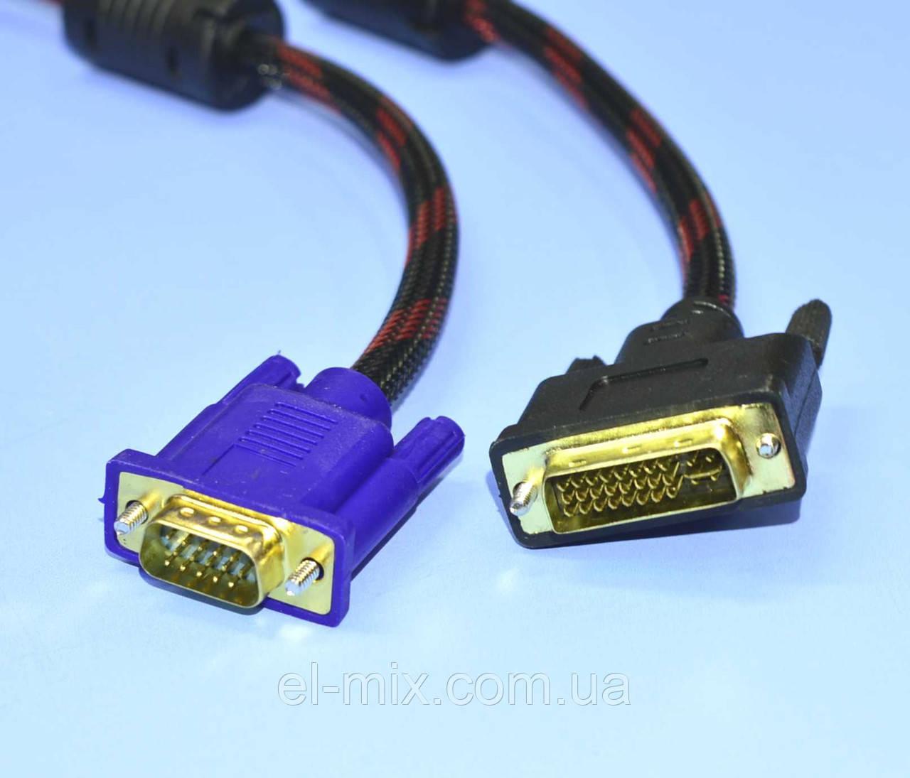 Шнур шт. DVI - шт. VGA чорний 1.5 м 5-0580