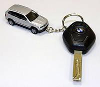 Потеряли ключи от машины или дома? Днепропетровск
