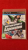 Видео игра Motionsports Адреналин (PS3) Move