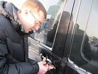 Что делать если дверь захлопнулась? Днепропетровск