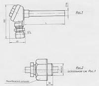 Преобразователь термоэлектрический ТПР-1273