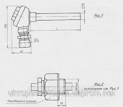 Преобразователь термоэлектрический ТПР-1273, фото 2