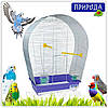 "Клетка Природа ""Арка"" для птиц"