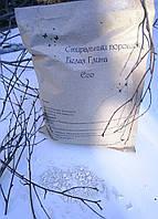 Натуральный стиральный порошок для ручной стирки. Без химии