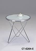 Столик кофейный ST 6264-E
