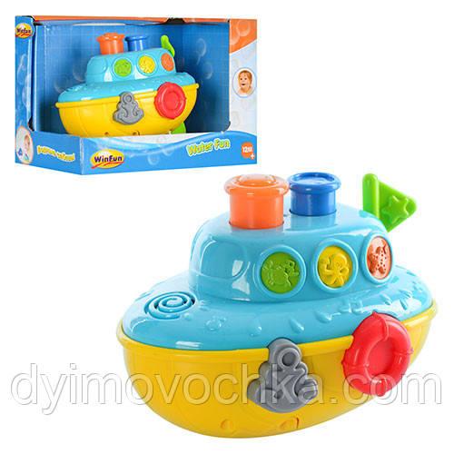 Игрушка для купания Корабль 7106 NL WinFun 5870909b36a