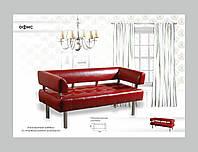 Офисный диван из кожзама на хромированных ножках
