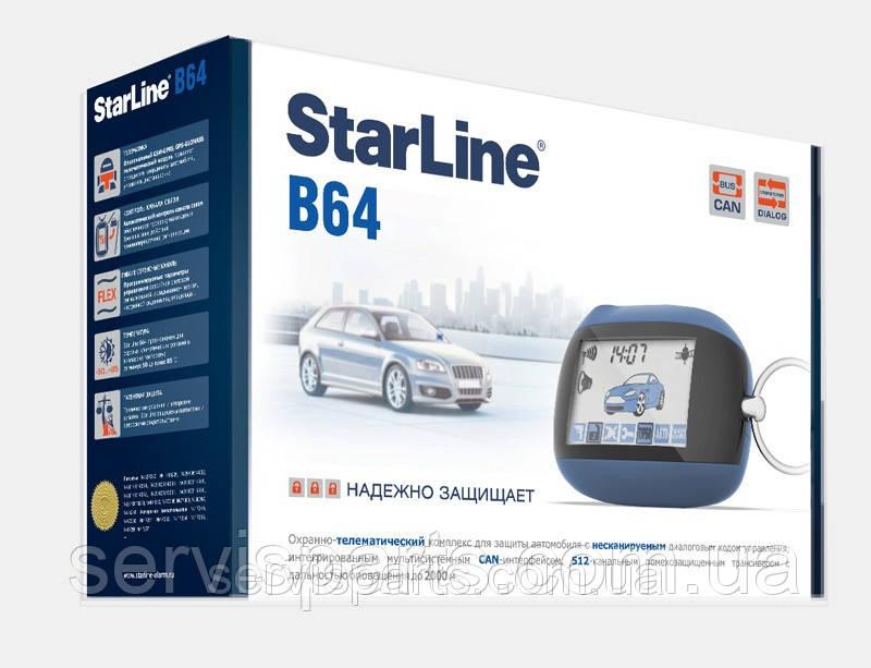 Диалоговая автосигнализация Starline B64 Dialog (Старлайн)