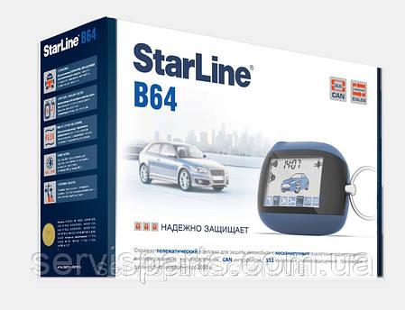 Диалоговая автосигнализация Starline B64 Dialog (Старлайн), фото 2