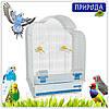 """Клетка Природа """"Воля"""" для птиц 44 см/27 см/63 см"""