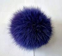 Бубон (помпон) фиолетовый из натурального меха, диаметр 7-12 см