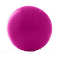 Гимнастический мяч Pro-Form (65 см)