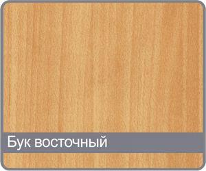 Вагонка ДВП (MDF) МДФ стандарт -Бук восточный 2600*148(8шт=3,0784м2)