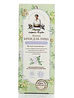 Органический ночной крем для лица «Сохранение молодости (до 35 лет)» от Бабушки Агафьи RBA/08-01 N