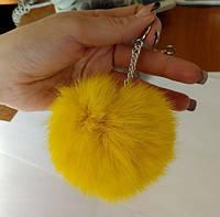 Бубон-брелок (помпон) жовтий з натурального хутра на ланцюжку, діаметр 7-12 см, фото 1