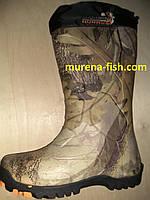 Сапоги EVA Norfin Hunting -40°С (43р) Норфин обувь из ЭВА для охоты с усиленной подошвой