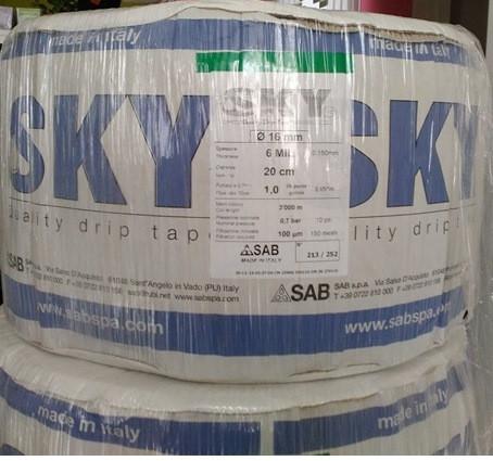 Капельная лента Skytape 5 mil/20 см, водовылив 5 л/час, (3800 м)