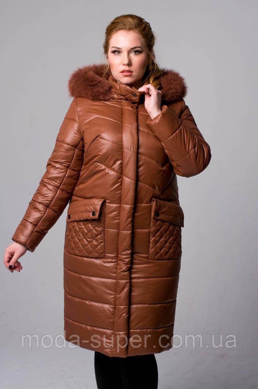 Женская зимняя куртка 48-56рр рыжий - МОДНЯШКА moda-super.com.ua в Харькове