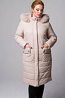 Женская зимняя куртка 48-56рр бежевый