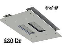 Светодиодный светильник для АЗС USZ-120