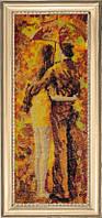 Набор для вышивки бисером Объятие под дождем (по картине Л. Афремова) 472