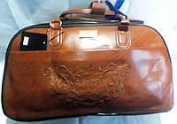 Саквояж  Royal 2003 коричневый