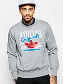 Мужская спортивная кофта мужская адидас, Adidas толстовка (реплика)