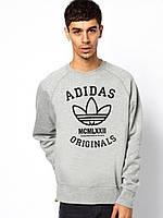 Толстовка стильная адидас, Adidas