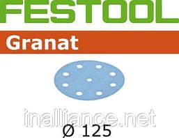Шлифовальные круги Granat STF D125/8 P100 GR/100 Festool 497168