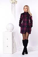 Женское укороченное пальто в клетку фиолетовое